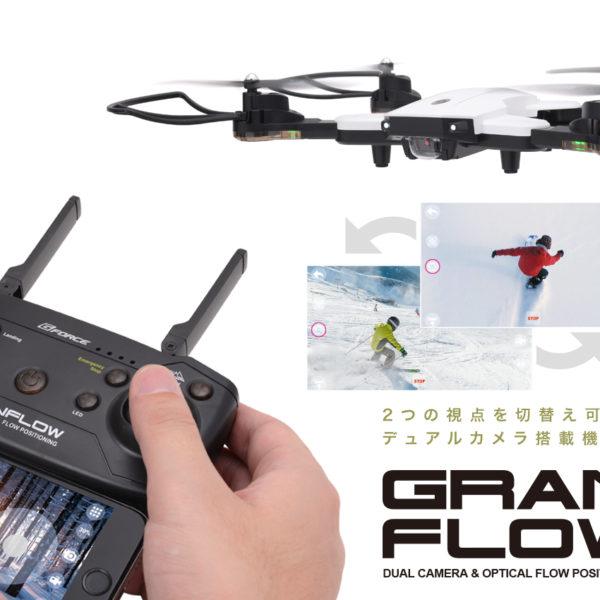 G-Force(ジーフォース) GRANFLOW グランフロー